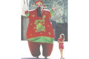 Chinese Lucky Man Cia Shen