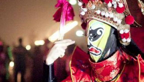 Chinese Face Changing Magic
