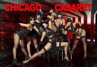 Chicago Cabaret