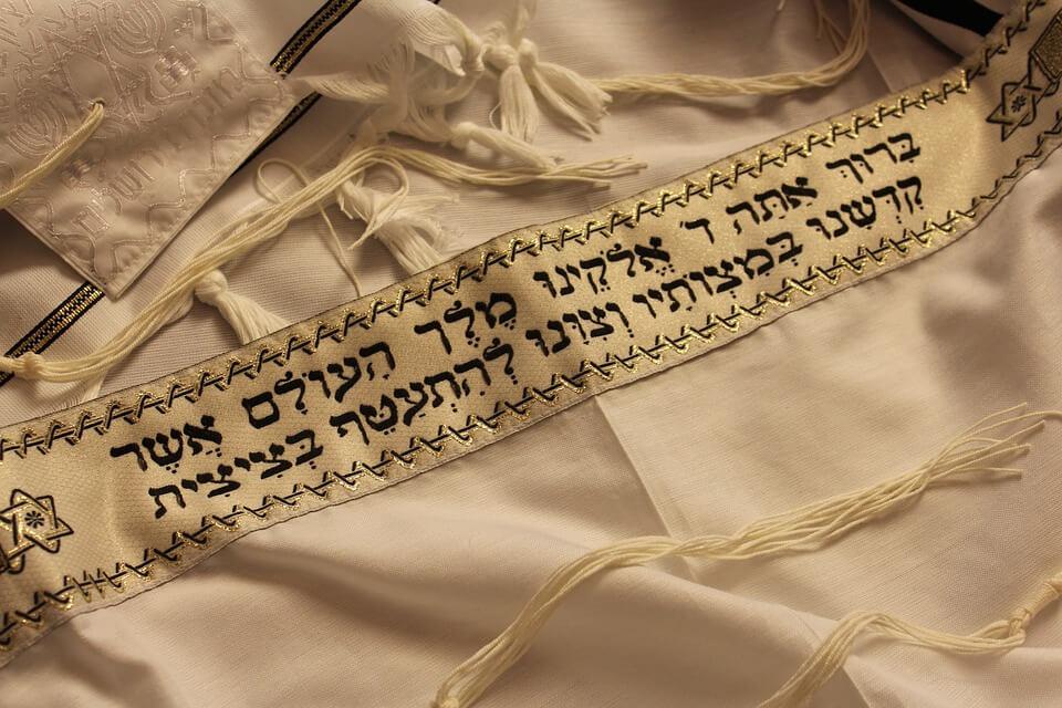 jewish tradition