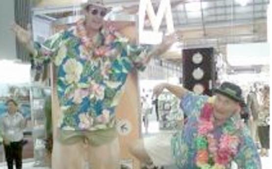 Tall Hawaiians