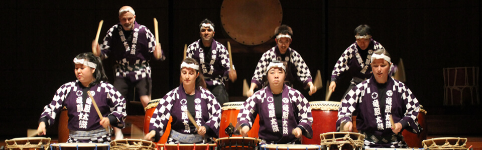 Japanese Drumming Melbourne