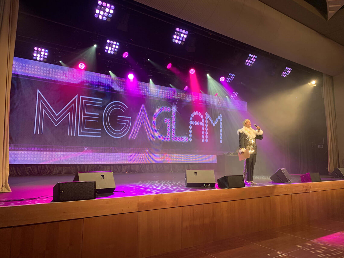 MegaGlam | Corporate Christmas Party