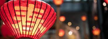 Chinese New Year Entertainment